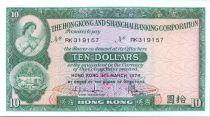 Hong-Kong 10 Dollars Femme Amoiries - Banque - 1978