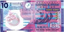 Hong-Kong 10 Dollars Motifs géométriques - 2007