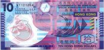 Hong-Kong 10 Dollars Motifs géométriques - Polymer - 2014