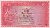 Hong Kong 100 Dollars - HSBC - 1973 - P.185c - VF
