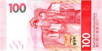 Hong Kong 100 Dollars, Standard Chartered Bank - Opera - 2018 ( 2019) - UNC