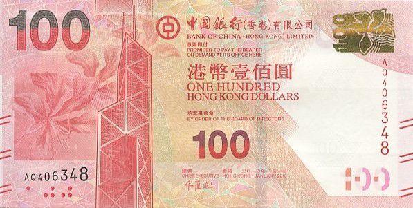 Hong Kong 100 Dollars Bank of Tower - Lion Rock