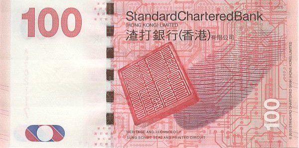 Hong Kong 100 Dollars Mythological horse (unicorn) - Sung script
