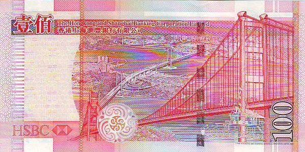 Hong-Kong 100 Dollars Tête de lion - Pont Tsing-Ma