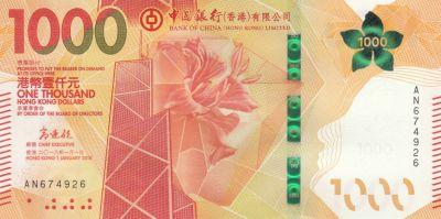 Banknote Hong Kong 1000 Dollars Bank