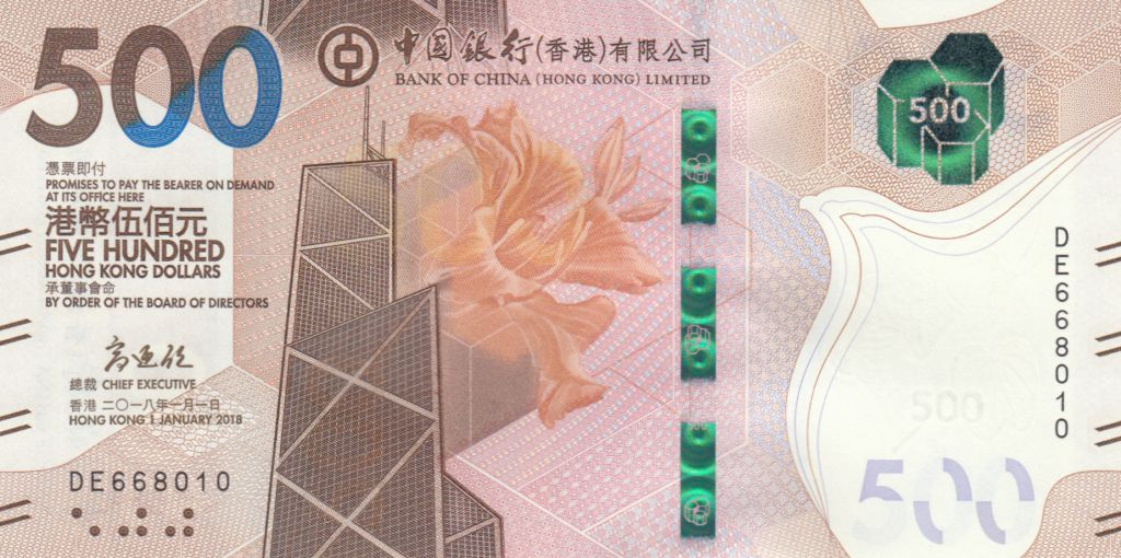 Hong-Kong 1000 Dollars, Bank of China - 2018