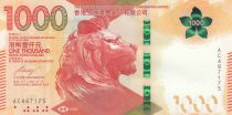Hong Kong 1000 Dollars, Head of Lion - HSBC - 2018