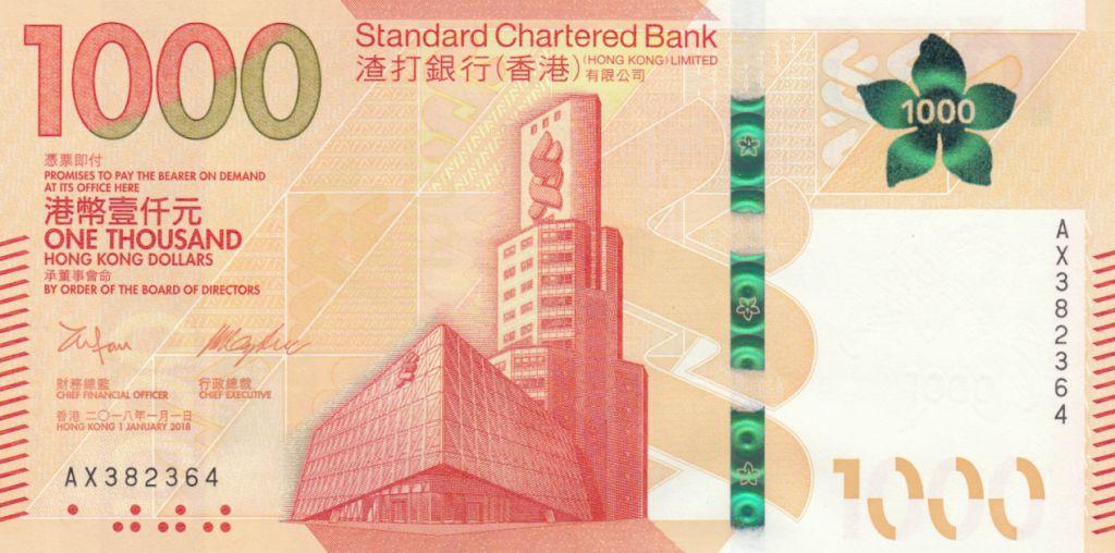 Hong-Kong 1000 Dollars, Standard Chartered Bank - 2018