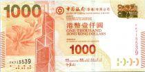 Hong-Kong 1000 Dollars Tour Bank of China - Port Victoria - 2014