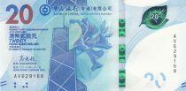 Hong-Kong 20 Dollars, Bank of China - 2018 (2020) - Neuf