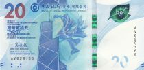 Hong Kong 20 Dollars, Bank of China - 2018 (2020) - UNC