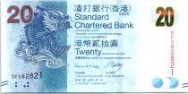 Hong-Kong 20 Dollars, Carpe - Boulier - Code Binaire - 2014