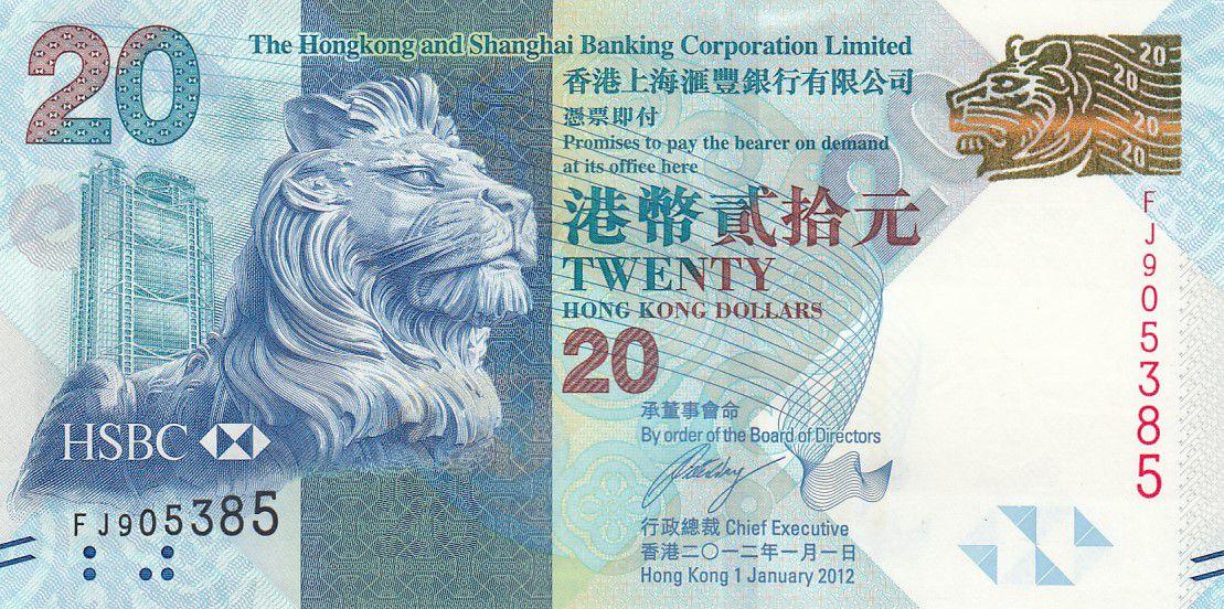 Hong-Kong 20 Dollars, Tête de lion- HSBC - Festival d\'Automne - 2012 - Neuf - P.212