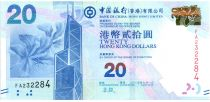 Hong Kong 20 Dollars Bank of China Tower - Repulse Bay - 2015