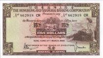 Hong-Kong 5 Dollars Femme - Banque - 1969
