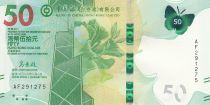 Hong Kong 50 Dollars, Bank of China Tower - Butterfly - 2018 (2020) - UNC