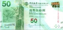 Hong Kong 50 Dollars, Bank of China Tower - Tung Ping Chau - 2014