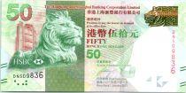 Hong-Kong 50 Dollars, Tête de lion - Festival des lanternes - 2013