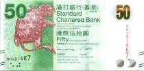 Hong-Kong 50 Dollars, Tortue - Fermeture à combinaison chinoise - 2014