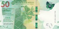 Hong-Kong 50 Dollars, Tour Bank of China - Papillon - 2018 (2020) - Neuf