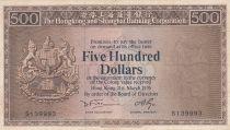 Hong-Kong 500 Dollars - HSBC - 1976 - P.186c - TTB