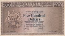 Hong Kong 500 Dollars - HSBC - 1976 - P.186c - VF