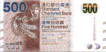 Hong-Kong 500 Dollars, Phoenix - Heritage et technologie - 2014