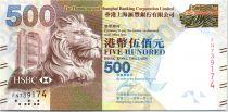Hong-Kong 500 Dollars, Tête de lion - Année de la Lune - 2014