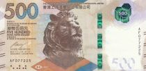 Hong-Kong 500 Dollars, Tête de lion - HSBC - 2018