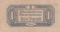 Hongrie 1 Pengö 1944 - Bleu-gris