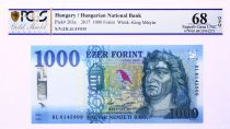 Hongrie 1000 Forint 2017 (2018) - Roi Matyas, Fontaine - PCGS 68 OPQ