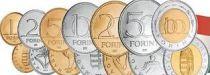 Hongrie SET.1 Série 7 pièces 1 à 100 Forint