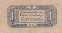 Hungary 1 Pengö 1944 - Blue grey