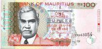 Ile Maurice 100 Rupees - R. Seeneevassen - Armoiries - Immeuble - 2012