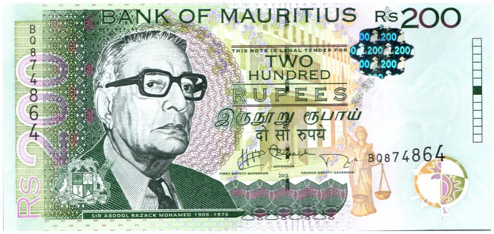 Ile Maurice 200 Rupees A. R. Mohamed - Marché - 2013