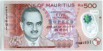 Ile Maurice 500 Rupees S. Bissoondoyal - Université