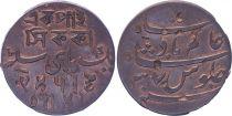 Inde 1 Pice Shah Alam II - Bengal Presidency - TTB - KM.53