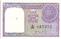 Inde 1 Rupee, Colonne aux Lions - Pièce de monnaie - 1951 - P.74