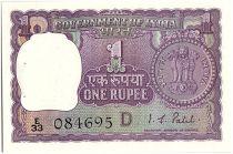 Inde 1 Rupee, Colonne aux Lions - Pièce de monnaie - 1971 - P.77 i