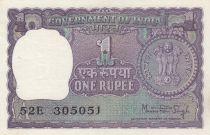 Inde 1 Rupee ND1978