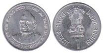 Inde 1 Rupee