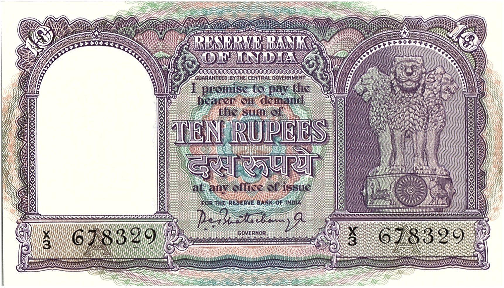 Inde 10 Rupees,  Colonne aux lions -  Boutre - 19(62-67) - P.40 a