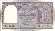 Inde 10 Rupees,  Colonne aux lions -  Boutre - 1949-57  - P.38 - N 79