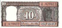Inde 10 Rupees, Colonne aux Lions - Boutre - 19(85-90)  - P.60 l