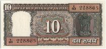 Inde 10 Rupees, Colonne aux Lions - Boutre - 1970  - P.59 a