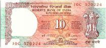 Inde 10 Rupees, Colonne aux Lions - Temple - 1992 - P.88 d