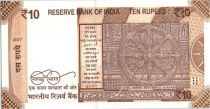 Inde 10 Rupees, Mahatma Gandhi - 2017 (2018)