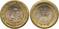 Inde 10 Rupees Dr Ambedkar - 2015