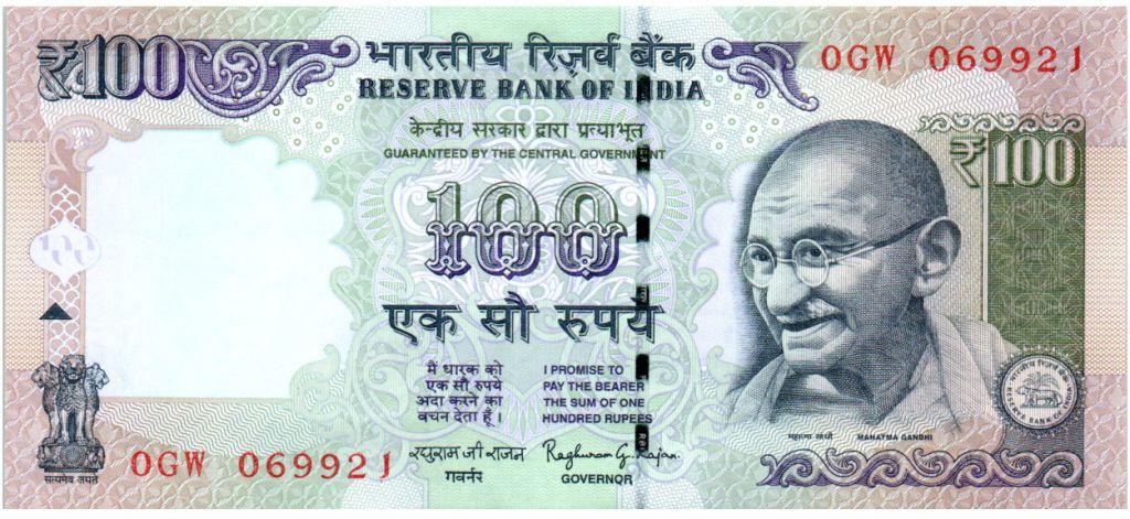 Inde 100 Rupees Mahatma Gandhi - Montagne 2014