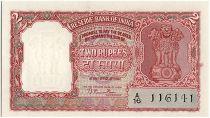 Inde 2 Rupees, Colonne aux Lions - Tigre - 1949-57  - P.28